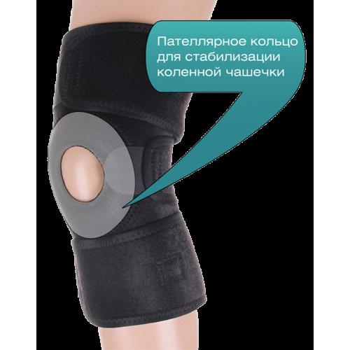 ортез на коленный сустав ребенку