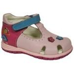 Детские ортопедические сандалии (выбор расцветки)