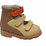 Туфли ортопедические (выбор расцветки)