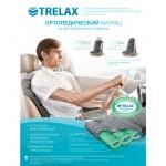 Ортопедический матрац на автомобильное сиденье LUX